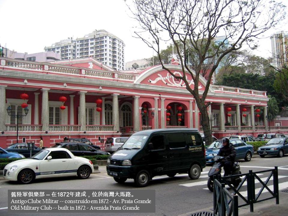 -- 1894 1918 Biblioteca Sir Robert Ho Tung -- Este edifício foi construído antes de 1894.