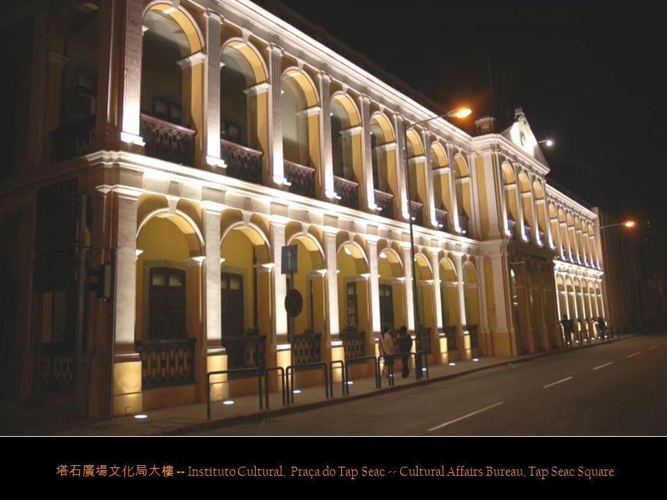 -- 1872 Antigo Clube Militar -- construído em 1872 - Av.