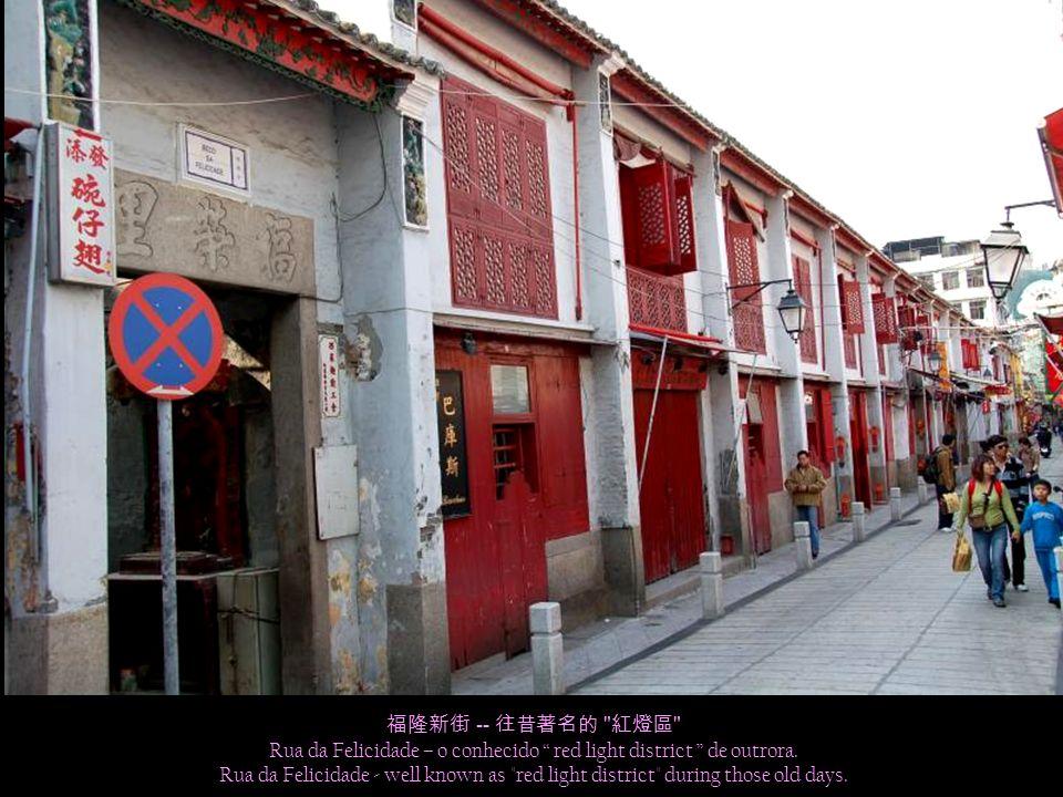 -- [ ] Restaurante Fat Siu Lau – quem não se lembra do seu famoso prato, o Shek Ki Pombo de leite assado .