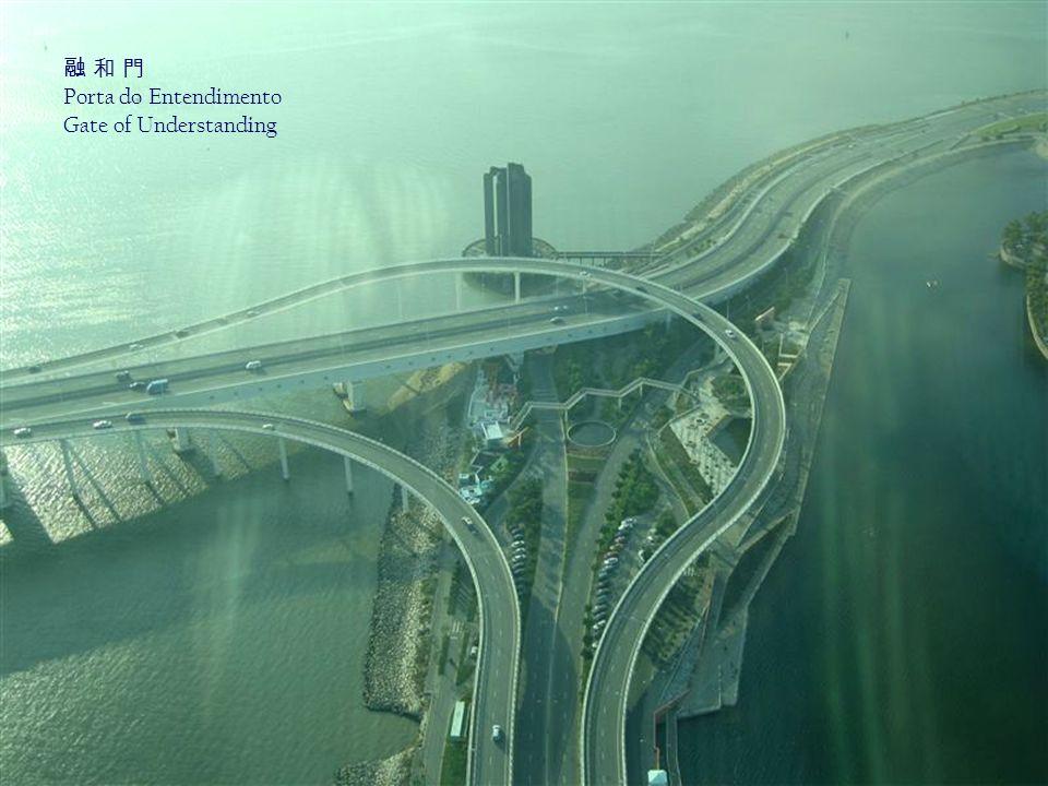 -- 338 Centro de Convenções e Entretenimento da Torre de Macau -- Inaugurada a 19 de Dezembro de 2001, a Torre de Macau tem 338 metros de altura, do cimo dos quais facilmente se disfruta todo o panorama do Delta do Rio das Pérolas.