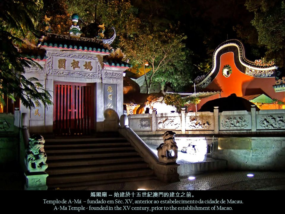 Macao World Heritage Macao World Heritage Over history Macao has been an important gateway through which western civilization entered China; for hundreds of years this piece of land has nurtured a symbiosis of cultural exchange, shaping the unique identity of Macao.