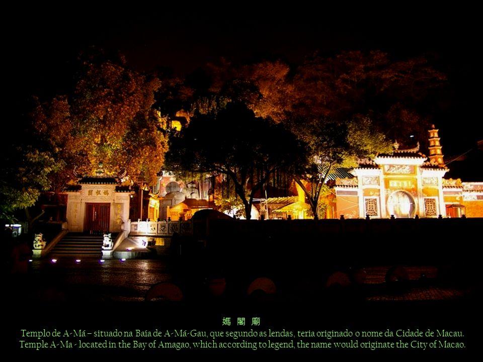 -- Templo de A-Má – fundado em Séc. XV, anterior ao estabelecimento da cidade de Macau.