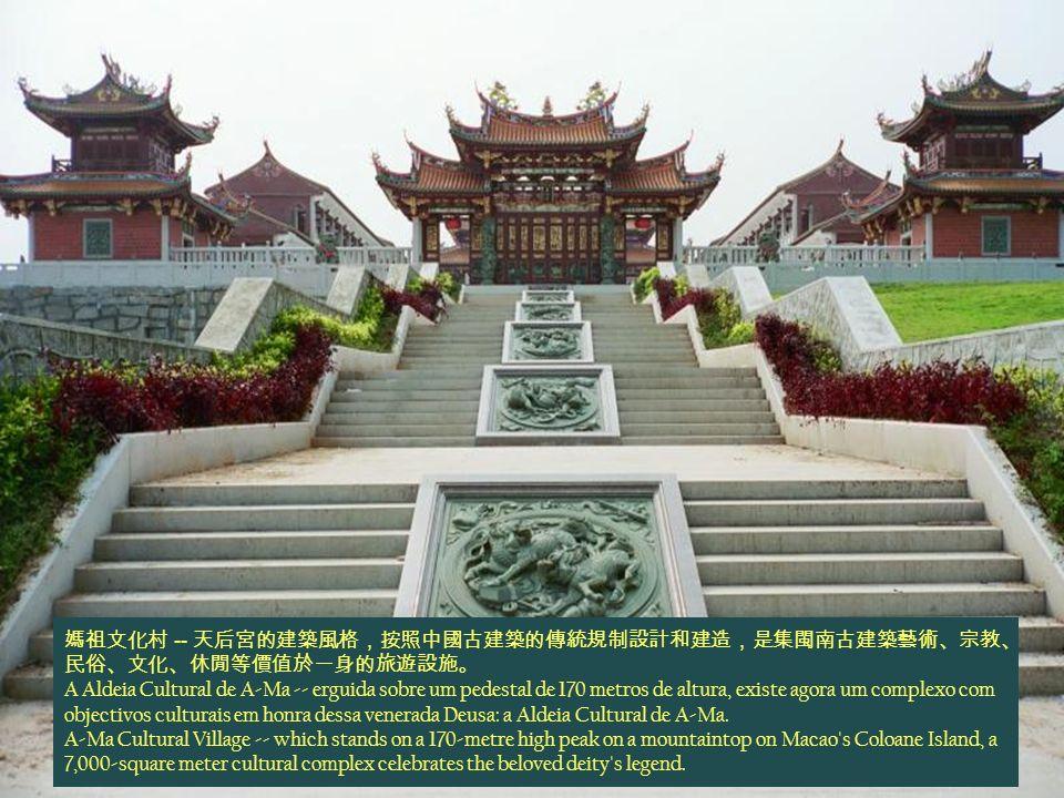 -- Taipa -- O Jockey Clube de Macau Taipa -- Macau Jockey Club
