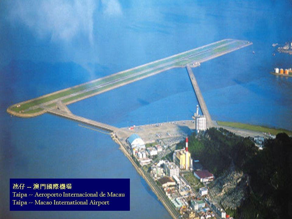 Terminal Marítimo de Macau Macao Ferry Terminal