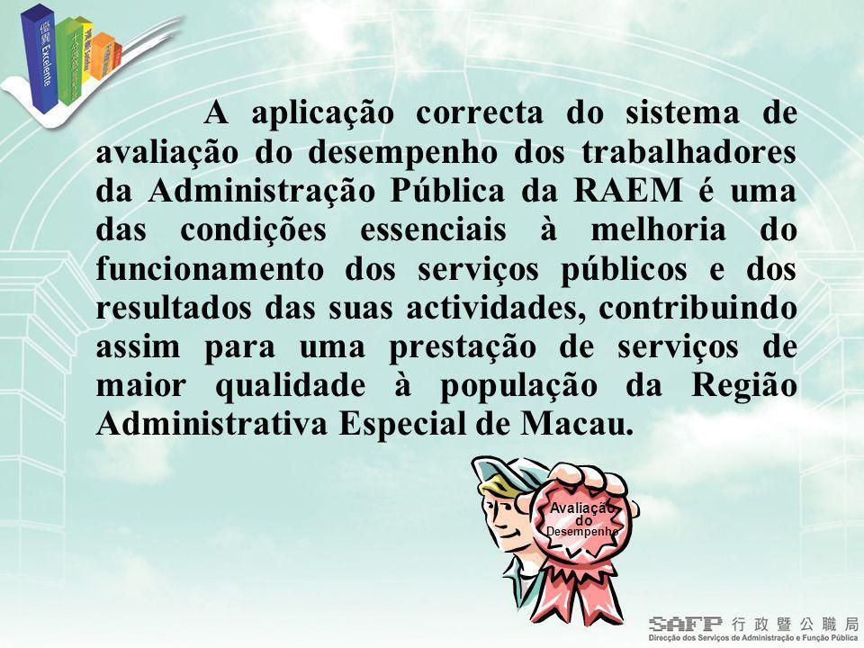 A aplicação correcta do sistema de avaliação do desempenho dos trabalhadores da Administração Pública da RAEM é uma das condições essenciais à melhori