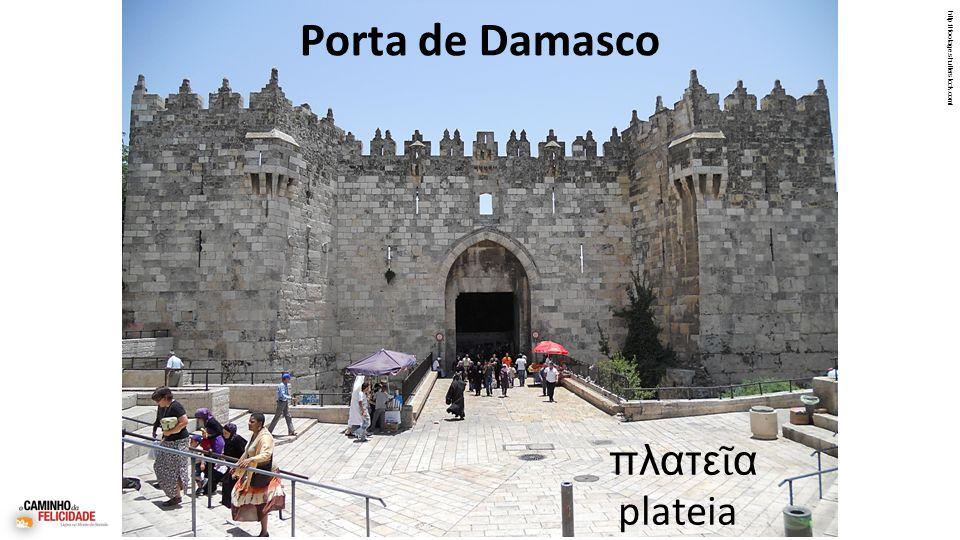 http://footage.shutterstock.com/ Porta de Damasco πλατε α plateia