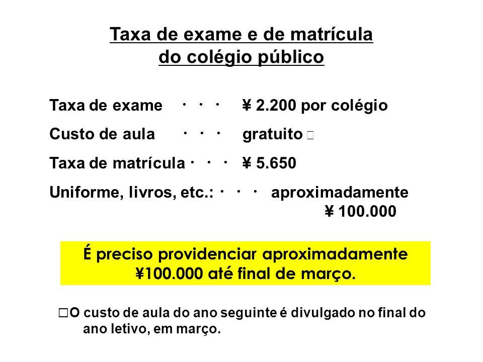 Taxa de exame e de matrícula do colégio público Taxa de exame ¥ 2.200 por colégio Custo de aula gratuito Taxa de matrícula ¥ 5.650 Uniforme, livros, e