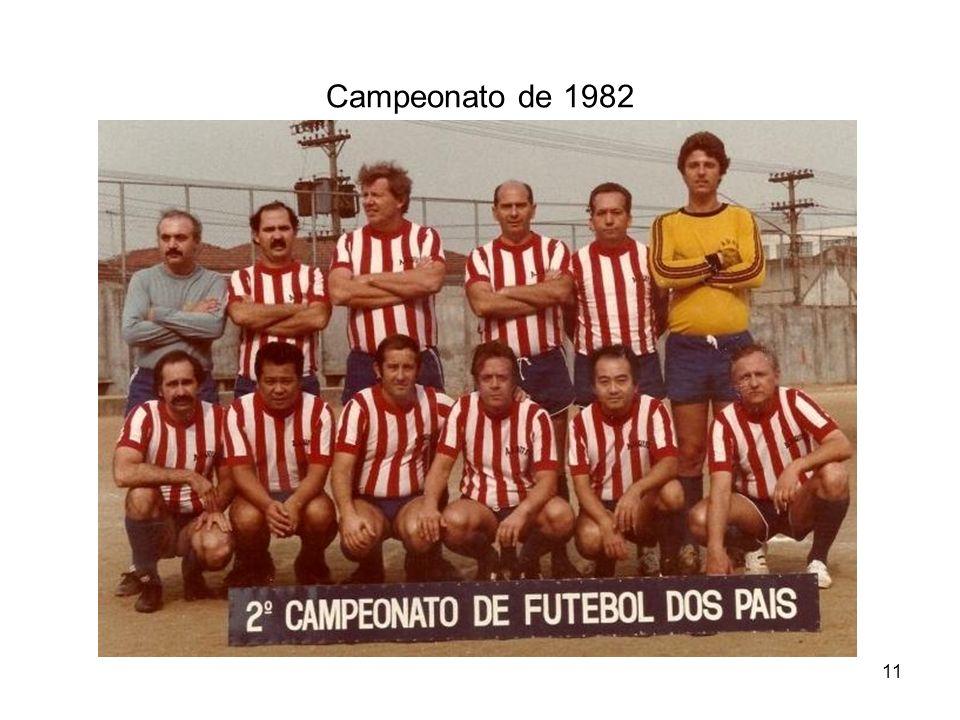 11 Campeonato de 1982