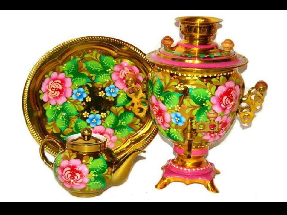 com o passar do tempo, a bandeja e o bule acoplado passaram a ser parte integrante do ritual do samovar