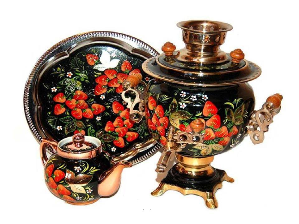 Também com o passar do tempo e o uso do popular esmalte em fundo metálico, ele perdeu os traços aristocráticos, passando a ser um típico aparelho russ