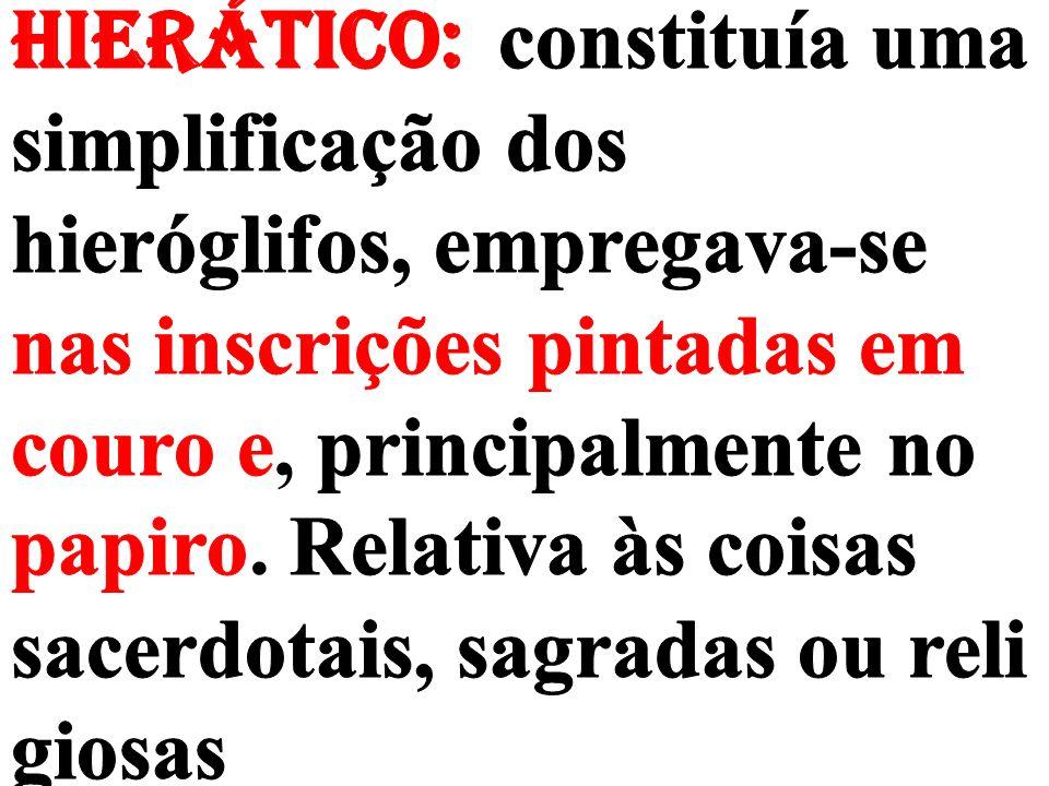 http://pt.wikipedia.org/wiki/Ficheiro:Rosetta_Stone.JPG