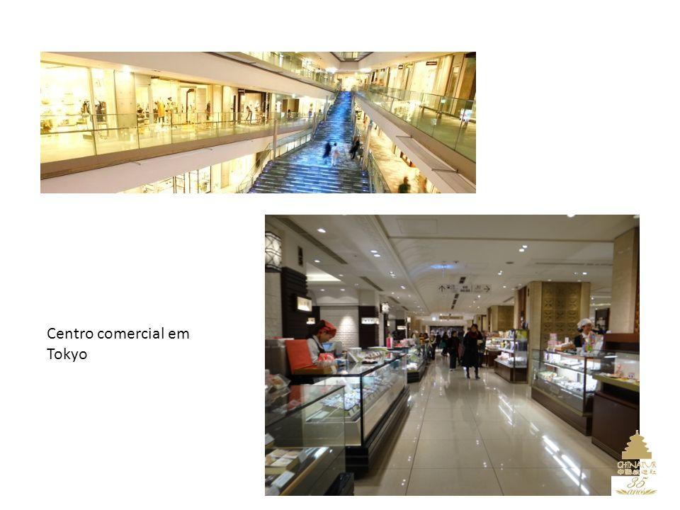 Centro comercial em Tokyo