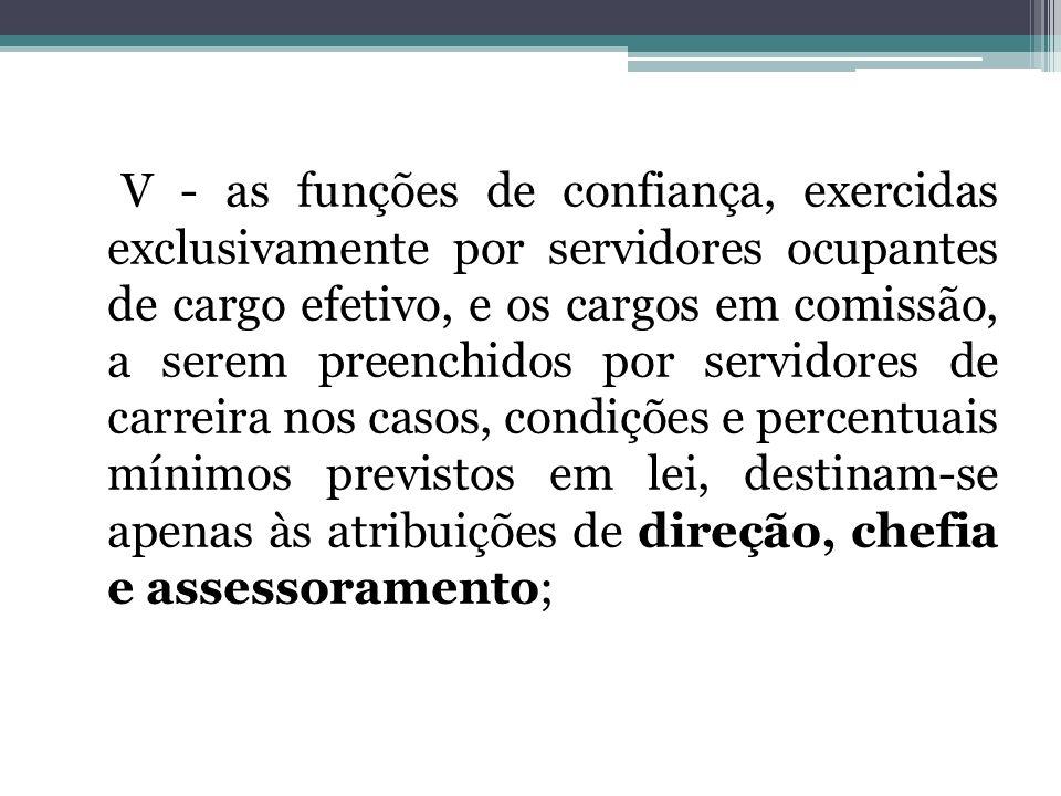 IX - a lei estabelecerá os casos de contratação por tempo determinado para atender a necessidade temporária de excepcional interesse público ;