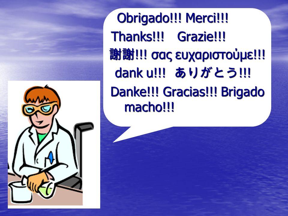 Obrigado!!! Merci!!! Thanks!!! Grazie!!! Thanks!!! Grazie!!! !!! σας ευχαριστούμε!!! !!! σας ευχαριστούμε!!! dank u!!! !!! dank u!!! !!! Danke!!! Grac