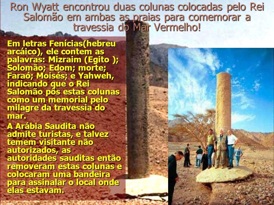 Coluna Memorial de Salomão. Quando Ron Wyatt visitou pela primeira vez Nuweiba em 1978, ele encontrou uma coluna estilo Fenício encostada na água. Inf