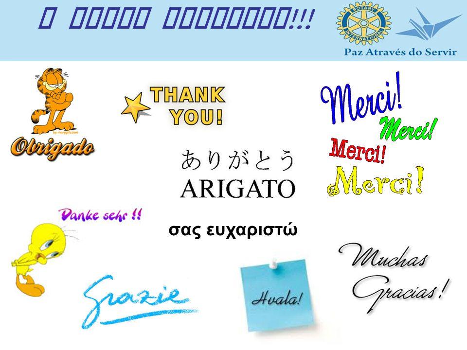 O mundo agradece !!! σας ευχαριστώ