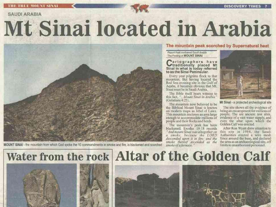 Outro Monte Sinai? Mas em Êxodo 13.17-18 relata que os hebreus foram para o oriente pelo caminho do sul, próximo ao Mar Vermelho, basicamente a mesma