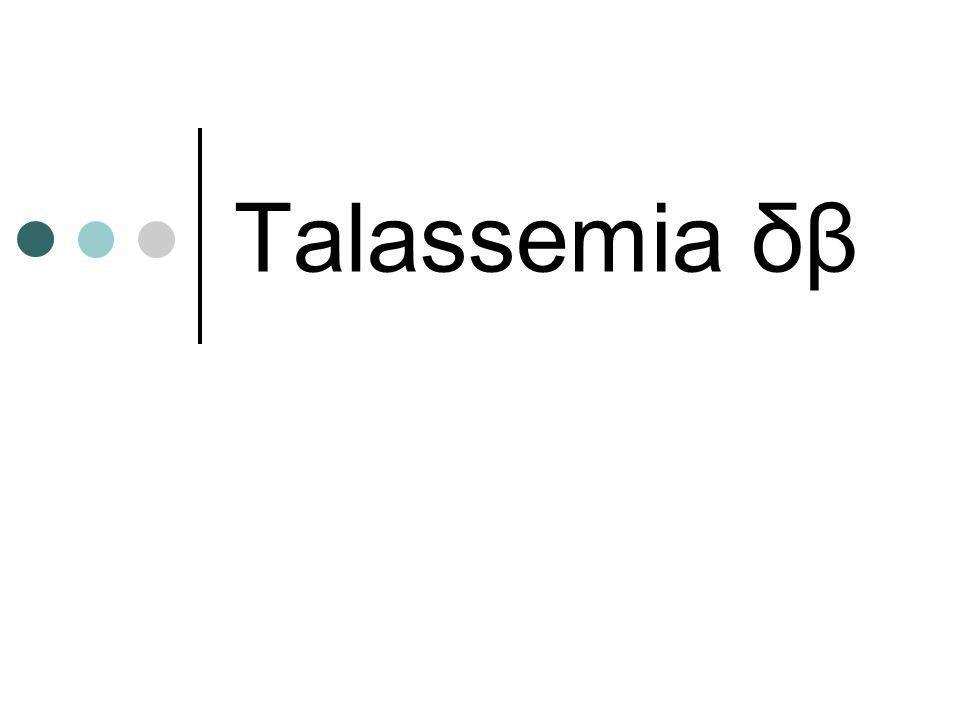Talassemia δβ