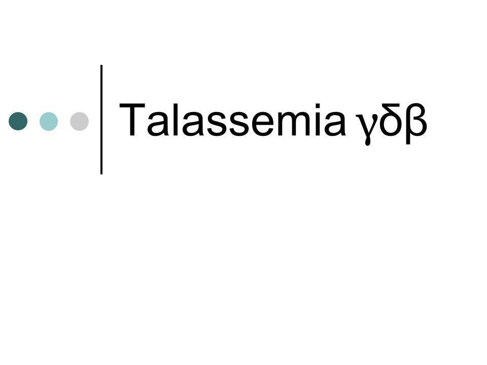Talassemia γ δβ