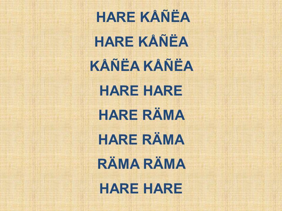 O Garuòa Puräëa afirma: artho yaà brahma-süträëäà bhäratärtha-vinirëayaù gäyatré-bhäñya-rüpo sau vedärtha-paribåàhitaù O Srimad-Bhagavatam é o comentário natural do Vedanta-Sutra.
