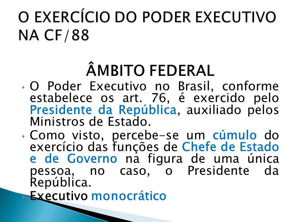 Para se candidatar aos cargos de PR e Vice-PR deve-se preencher os seguintes requisitos: ser brasileiro nato; estar no pleno exercício dos direitos políticos; alistamento eleitoral; filiação partidária (não é possível concorrer sem Partido Político); idade mínima de 35 anos; não ser inalistável nem inelegível.
