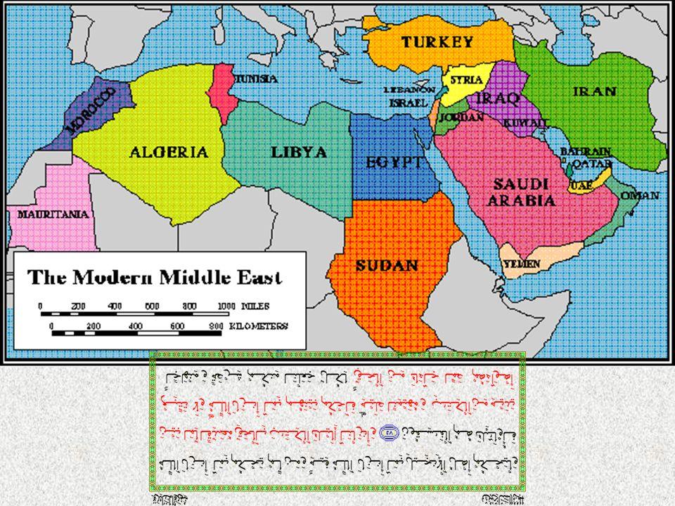 O mundo islâmico Il mondo islamico