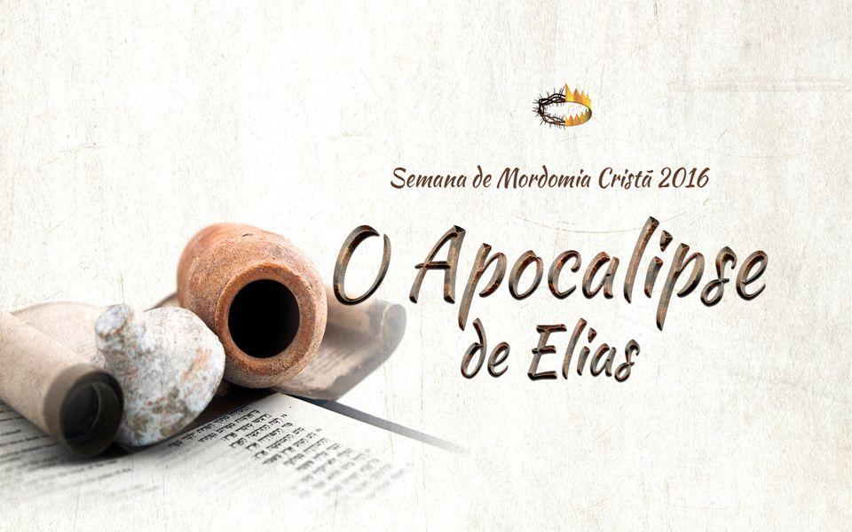 Assim como a chuva temporã teve seu cumprimento no dia do Pentecostes, vimos que essa era uma amostra do que Deus operaria no Elias profético por ocasião da chuva serôdia.