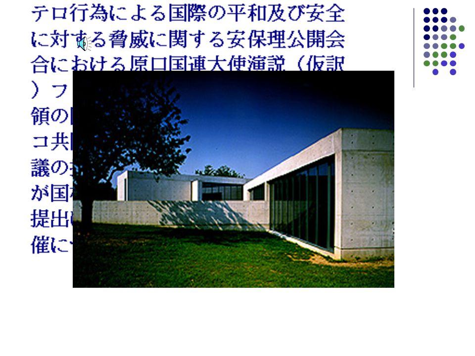 Centro de seminários e estudo vitra