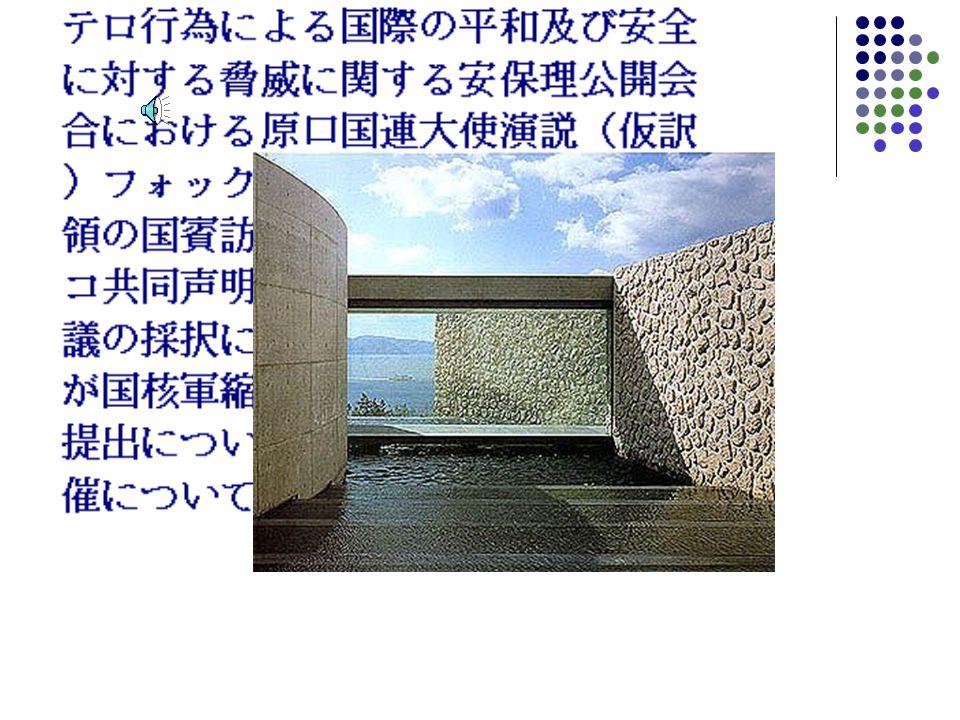 Museu de Arte Contemporânea Naoshima