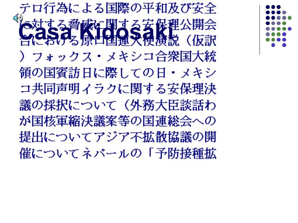 Nascido em Osaka em 1941, Tadao Ando constitui um caso invulgar, na medida em que é um autodidata no domínio da arquitetura, em grande parte graças às suas viagens aos Estados Unidos, Europa e África Fundou a empresa Tadao Ando Architect & Associates em Osaka, em 1969.