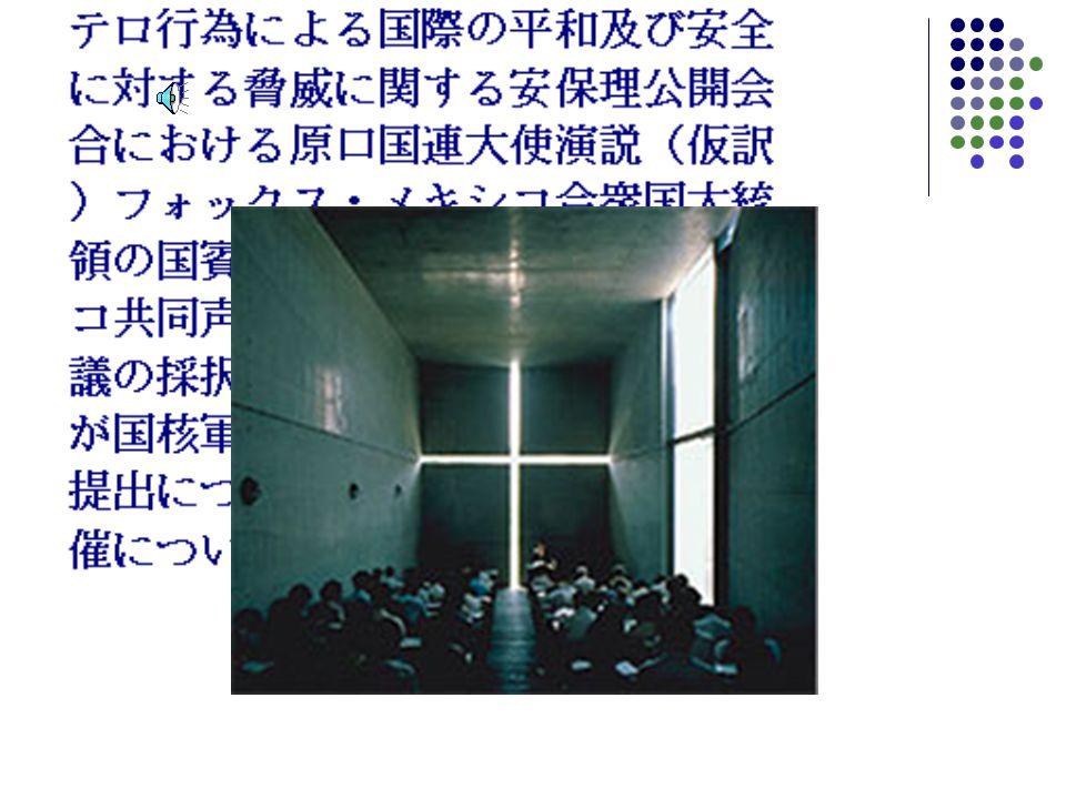 Igreja da luz