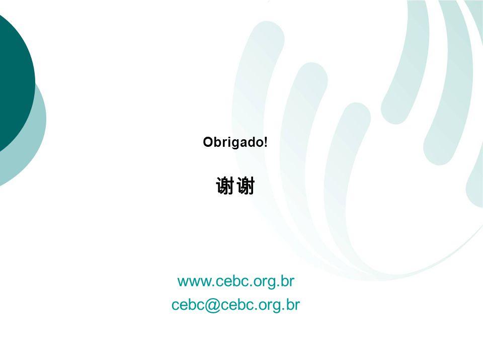 Obrigado! www.cebc.org.br cebc@cebc.org.br