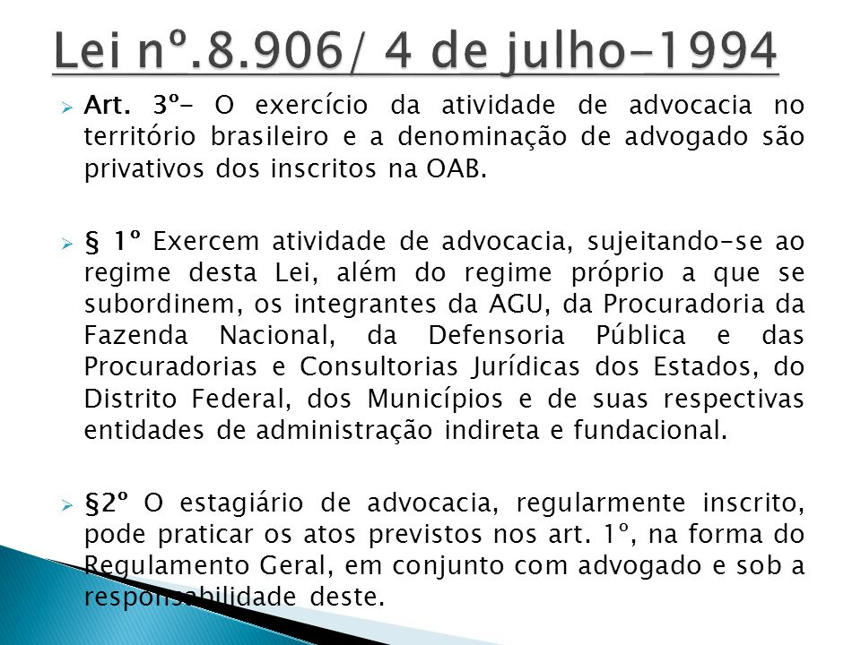 Art. 3º- O exercício da atividade de advocacia no território brasileiro e a denominação de advogado são privativos dos inscritos na OAB. § 1º Exercem
