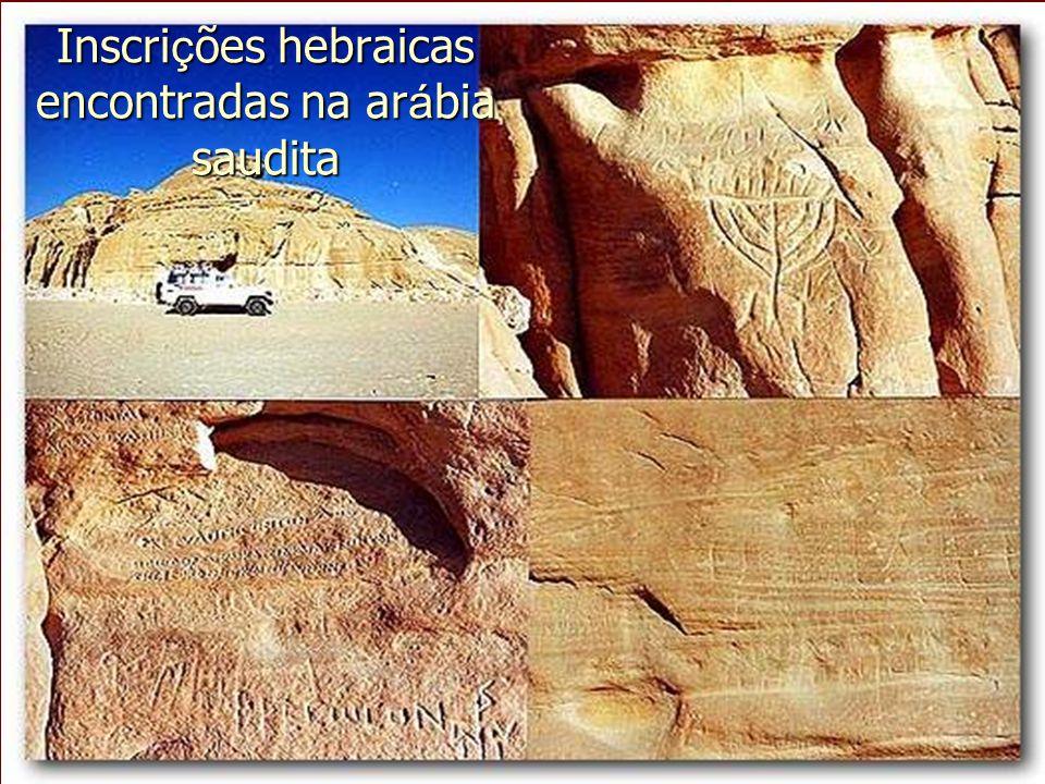 Inscri ç ões hebraicas encontradas na ar á bia saudita