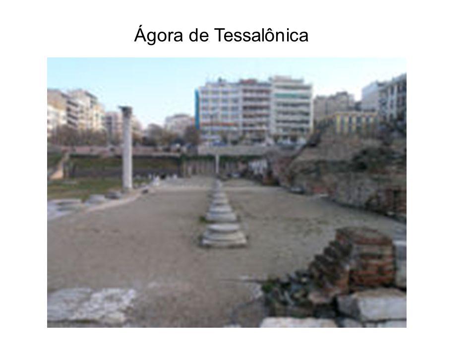 Ágora de Tessalônica