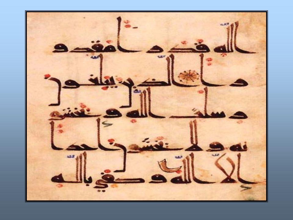 Arquitetura Dos traços dominantes da arte e da arquitetura islâmicas, a importância da decoração caligráfica e a composição espacial da mesquita estiveram intimamente ligadas à doutrina islâmica e se desenvolveram nos primeiros tempos de sua religião.
