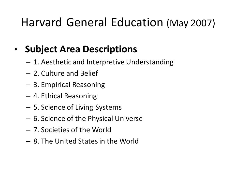 Harvard General Education (May 2007) Subject Area Descriptions – 1. Aesthetic and Interpretive Understanding – 2. Culture and Belief – 3. Empirical Re