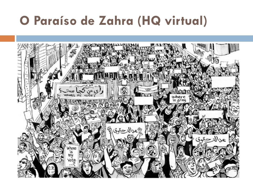 O Paraíso de Zahra (HQ virtual)