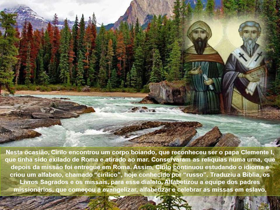 Seu irmão mais velho, que era o prefeito de Constantinopla, abandonou tudo para se dedicar à vida religiosa. Em 861, Cirilo foi se juntar a ele, numa