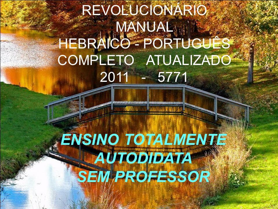 REVOLUCIONÁRIO MANUAL HEBRAICO - PORTUGUÊS COMPLETO ATUALIZADO 2011 - 5771 ENSINO TOTALMENTE AUTODIDATA SEM PROFESSOR