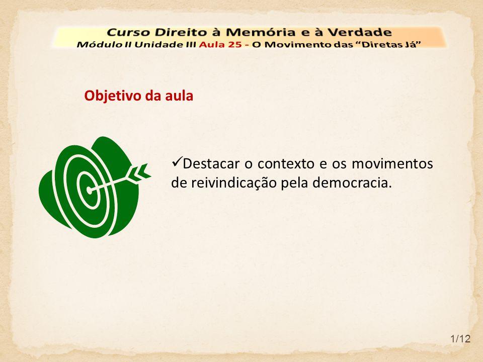 2/12 A economia brasileira estava se estagnando devido a reflexos políticos externos e principalmente internos.