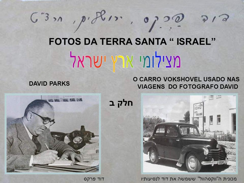 חלק ב מכונית ה ווקסהוול ששמשה את דוד לנסיעותיודוד פרקס FOTOS DA TERRA SANTA ISRAEL O CARRO VOKSHOVEL USADO NAS VIAGENS DO FOTOGRAFO DAVID DAVID PARKS