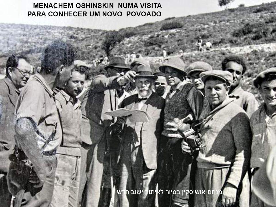מפגש אביבי בשנות החמישים ENCONTRO PRIMAVERIL NOS ANOS – 50