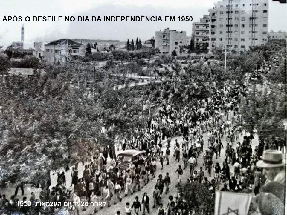 הנחת אבן הפינה לישוב בית יצחק COLOCAÇÃO DA PEDRA FUNDAMENTAL NO POVOADO DE BEIT ITSHAK