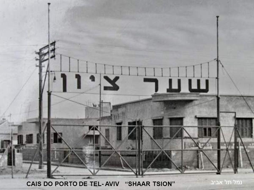 לאחר מצעד יום העצמאות 1950 APÓS O DESFILE NO DIA DA INDEPENDÊNCIA EM 1950