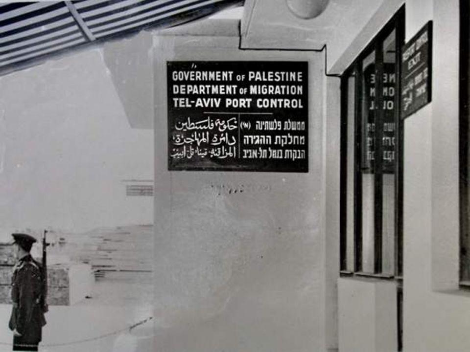אולם מקבלי הפנים של המגיעים לנמל CENTRO PARA O RECEBIMENTO DOS QUE CHEGAM AO PORTO DE TELAVIV