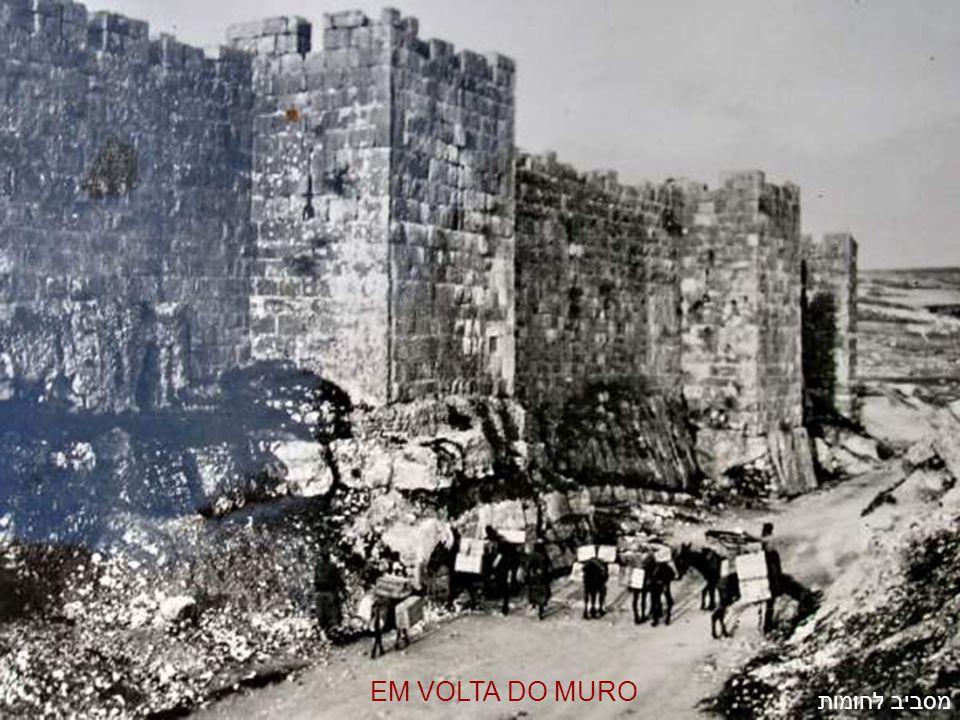 שער שכם O PORTÃO DE SHECHEM