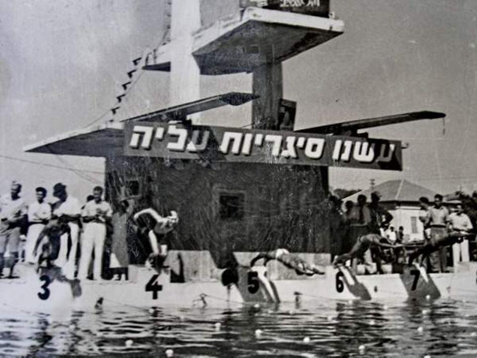 קרית אליעזר כיום שדות בעבר....ונמל חיפה A KIRIAT ELIEZER ATUALMENTE NOS DIAS DE HOJE, E COM SEUS ANTIGOS CAMPOS VERDEJANTES, OUTRORA E O PORTO DE HAIF