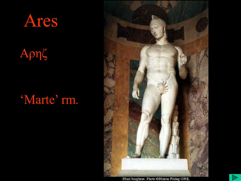 Ares Αρηζ Marte rm.