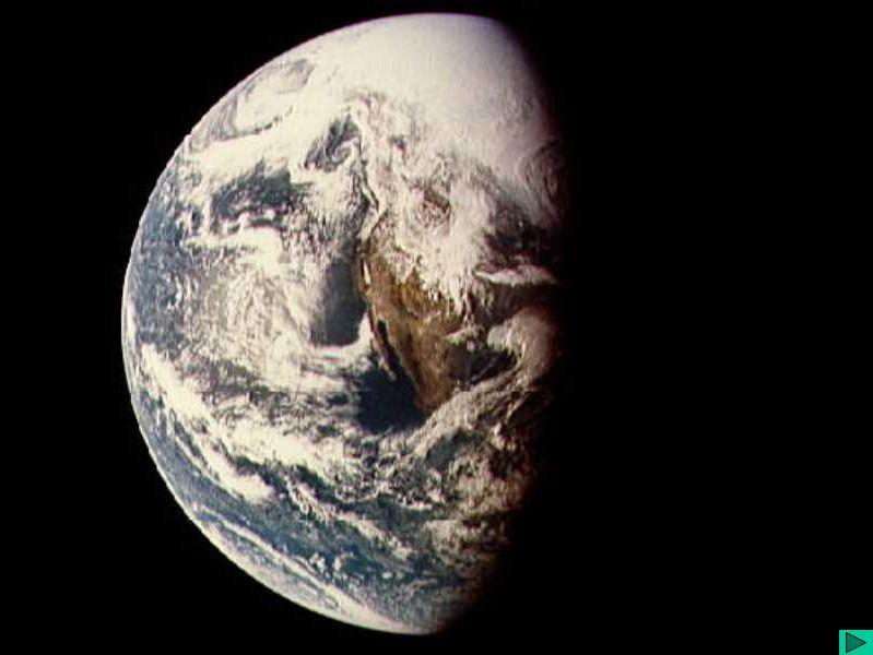 Terra em fase (II)